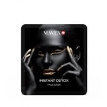 MAVEX INSTANT DETOX MASK 15ml